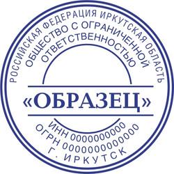 ООО_8