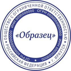 ООО_11