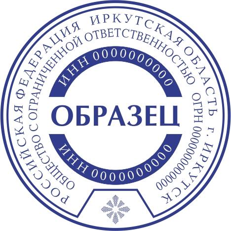 ООО_9
