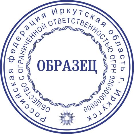 ООО_4