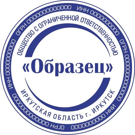 ООО_10