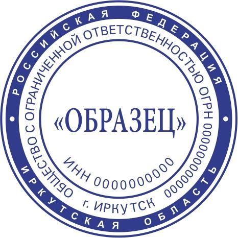 ООО_5