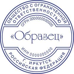 ООО_3