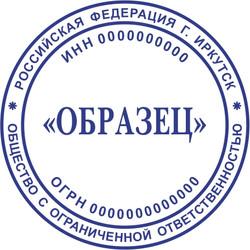 ООО_7