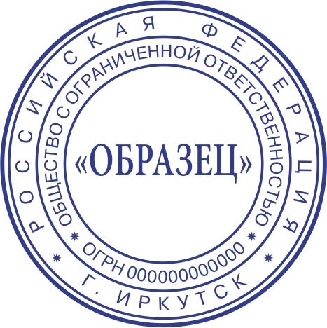 ООО_1