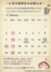 スクリーンショット 2020-01-28 13.42.05.png