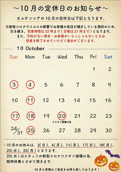 スクリーンショット 2021-09-28 10.28.59.png