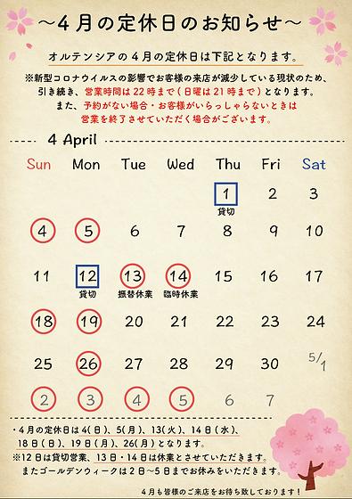 スクリーンショット 2021-03-30 19.30.54.png