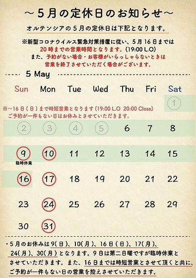 スクリーンショット 2021-05-06 14.55.15.jpg