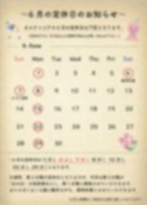スクリーンショット 2020-05-27 18.10.53.jpg