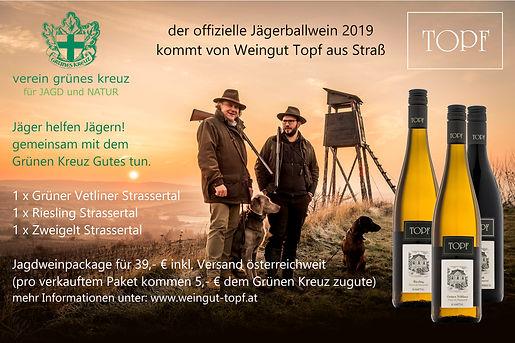 Wein-Package.jpeg