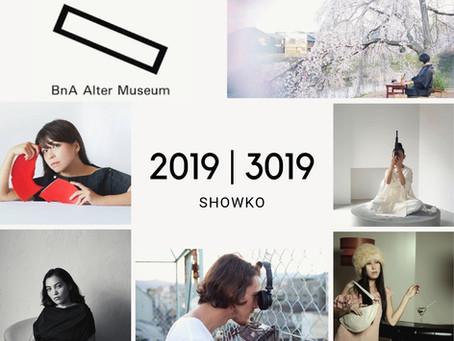 2019|3019 / Showko                         BnA Alter Museum Collaborator List