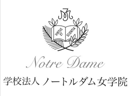 学校法人ノートルダム女学院の生徒さんたちとの Christmas event at 洛北阪急スクエア様の企画・開催致しました。
