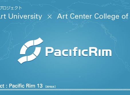 Pacific Rim 2018年度ジャパンステージ/ロケーションコーディネート