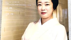 LAQUE 10th anniversary 「LAQUE Women's Life style magazine」の冊子を監修。