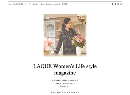 LAQUE 10th anniversary 「LAQUE Women's Life style magazine」を発行しました