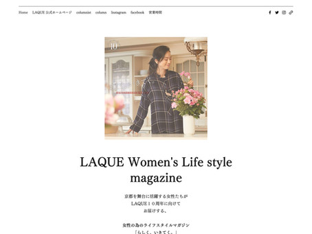 LAQUE 10th anniversary 「LAQUE Women's Life style magazine」を発行しました