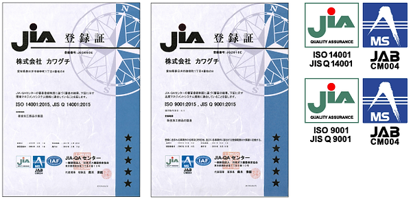 20191112_JIA.png