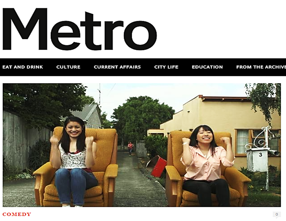 Metro magazine NZ, 2014