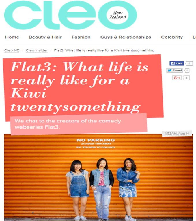 CLEO Magazine, 2014
