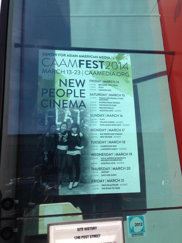 CAAMFest 2014 Selection