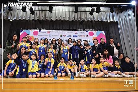 馮李佩瑤小學-男子組冠軍-全港分區跳繩比賽2020.jpg