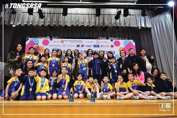 全港分區小學跳繩比賽