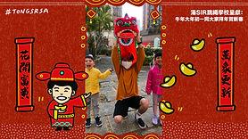 湯SIR跳繩新春同你拜年-01.jpg