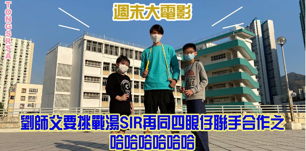 每日跳繩大挑戰Season 2-01.jpg