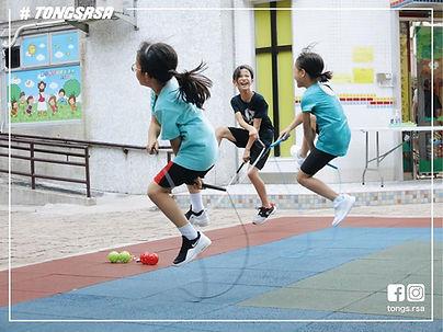花式跳繩私人班