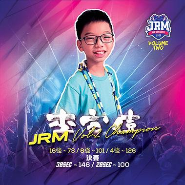 JRM Vol.2 冠軍