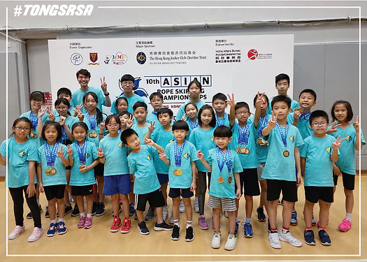 亞洲跳繩錦標賽2019