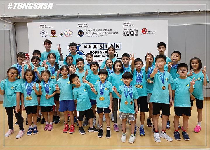 第十屆亞洲跳繩錦標賽-挑戰賽