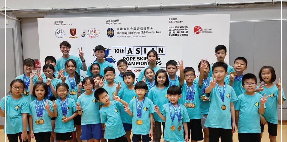 第十屆亞洲跳繩錦標賽-熱身賽