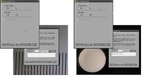 High Precise Automatic Calibration
