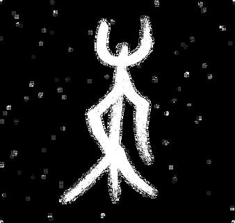 Power Rune Transparent.png