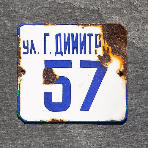 57 - VINTAGE BLUE + WHITE ENAMEL DOOR NUMBER PLAQUE