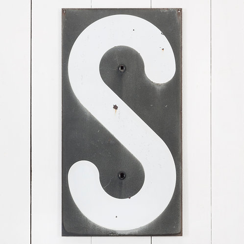 LARGE, ENAMEL LETTER 'S' (FRENCH RAIL SIGN)