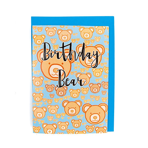 Birthday Bear Card by Ryan McEwan Photography