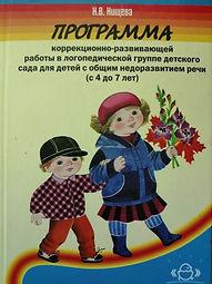 нищева_edited.jpg