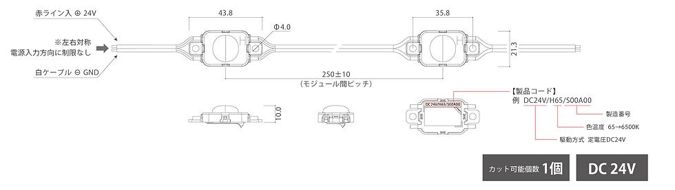 仕様図_4CVH.png