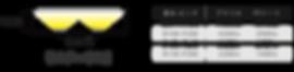 スターライト2 設計目安