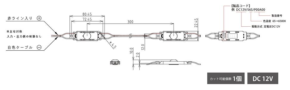 ペンタワイドⅢCV-S 仕様図