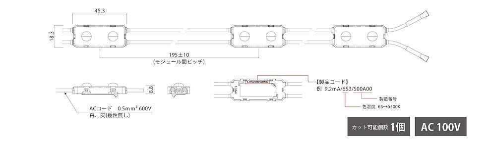 仕様図_SLduo4.png