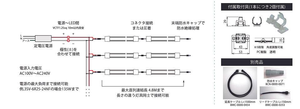 配線方法_GT6.jpg