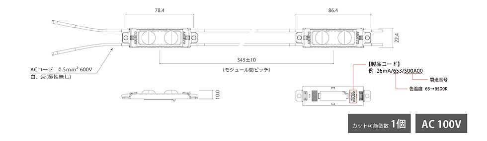 仕様図_SL3.png