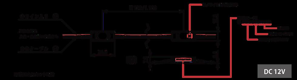 モノライトH/L 仕様図
