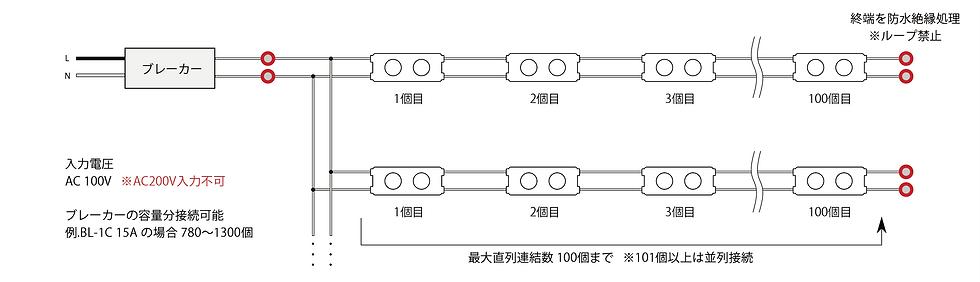 スターライトDuo2 配線方法