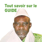 Chérif Ousmane Madani Haīdara