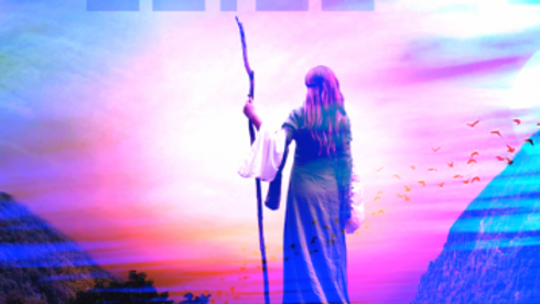 5D Opening – The Elohim Energy Healing Attunement